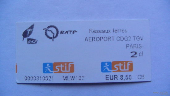Билет Францыя RATP 2cl. распродажа