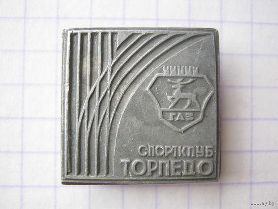 """Спортклуб """"Торпедо"""" ГАЗ"""