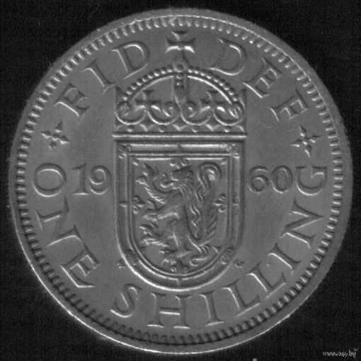 1 шиллинг 1960 год Великобритания No3