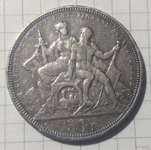 Швейцария 5 франков лугано 1883г стрелковый талер