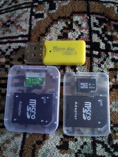 Микро карта 512гб две штуки