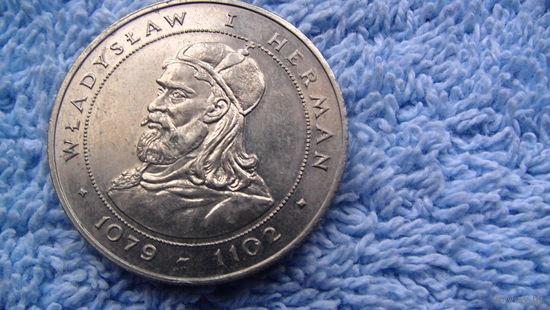 Польша 50 злотых 1981 Владислав I Герман.  распродажа
