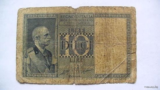 Италия 10 лир 1935г. 0220 распродажа