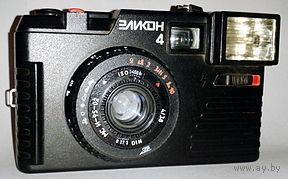 Эликон 4 1990г. с объективом МС Индустар-95-02