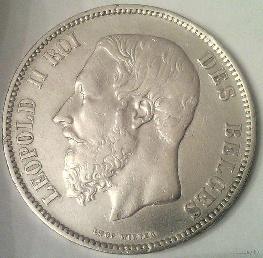 """РАСПРОДАЖА!!! - БЕЛЬГИЯ 5 франков 1868 год """"ЛЕОПОЛЬД II"""" (серебро)"""