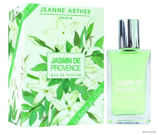 Jeanne Arthes JASMIN DE PROVENCE Парфюмированная вода (EDP) 30мл