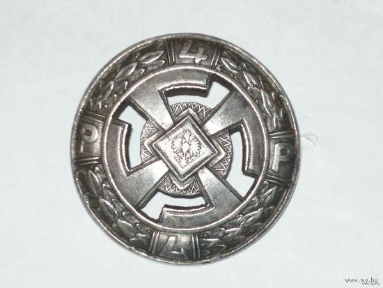 Польский полковой знак.4пехотныйполк.серебро.оригинал.