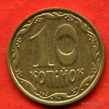 10 копеек 2005