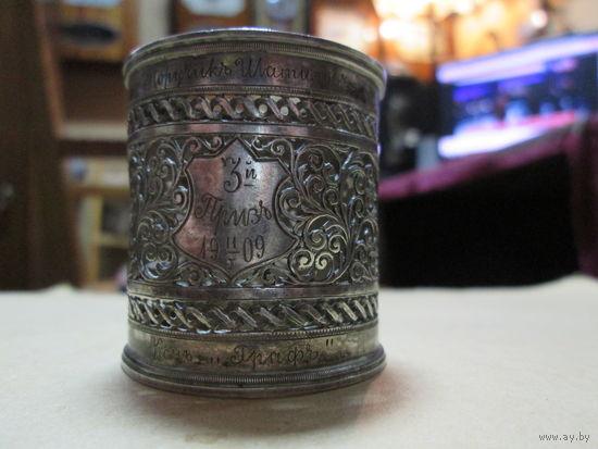 Салфетница Царское Серебро наградная 3-й приз 1909 г.