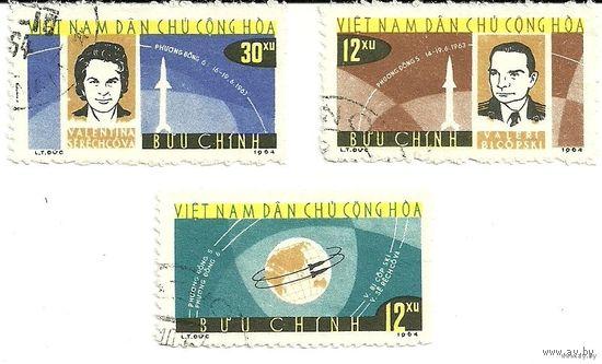 Групповой полет Быковского и Терешковой. 1963 серия 3 марки космос Вьетнам