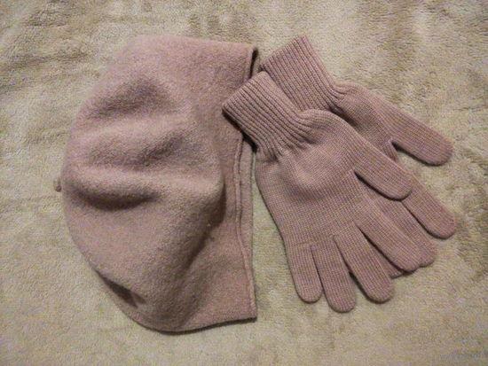 Берет шерстяной новый, перчатки в подарок