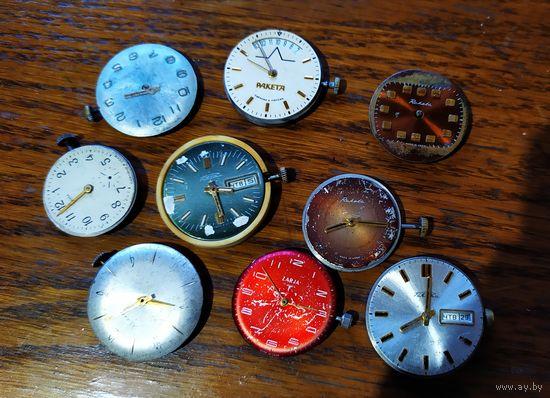 Механизмы мужских часов ссср.маятники целые,есть с автоподзаводом.с рубля