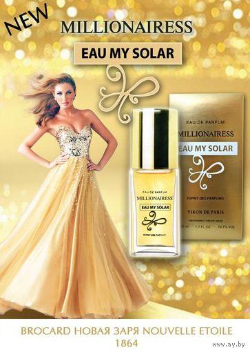 НОВАЯ ЗАРЯ Миллионерша Моя Солнечная Вода (Millionairess Eau My Solar) Парфюмированная вода (EDP) 50мл