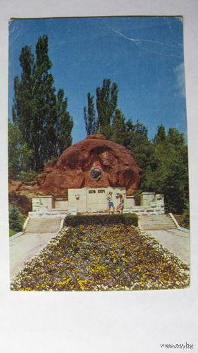 Ленин барельеф г Кисловодск  1971