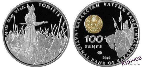 100 тенге 2010 г. Казахстан-Томирис. Серебро