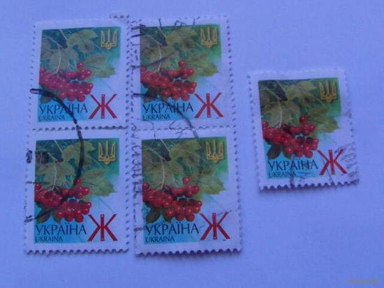 Украина марки Ягоды.  распродажа