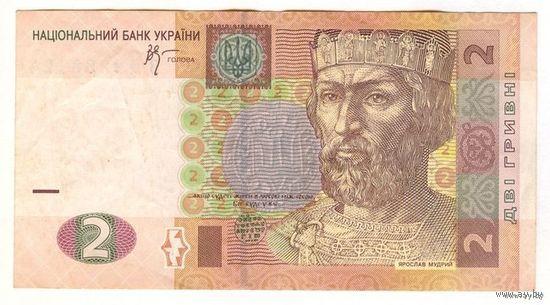 Украина, 2 гривны 2005 года
