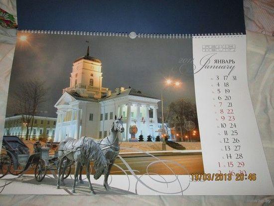 Шикарные фотографии достопримечательностей Беларуси