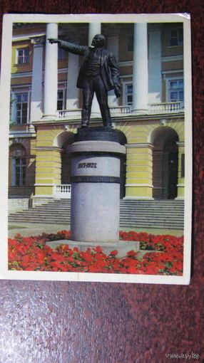 Ленинград памятник Ленину 1978г