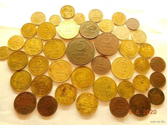 Монеты СССР до реформы 1961 г. , 43 шт.(без повторов, из них есть не частые, см. список в описании лота)всё продаётся одним лотом, распродажа с 1 - го рубля, без минимальной цены!!!