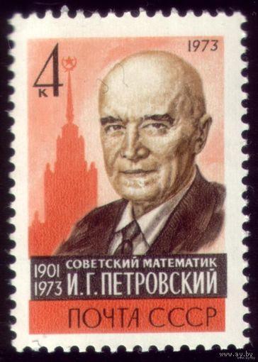 1 марка 1973 год И.Петровский