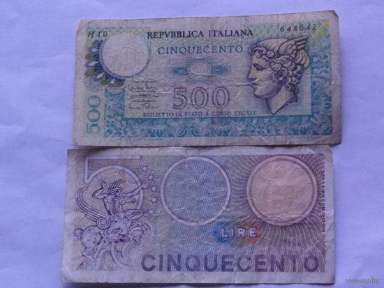 Италия 500 лир 1974г  распродажа