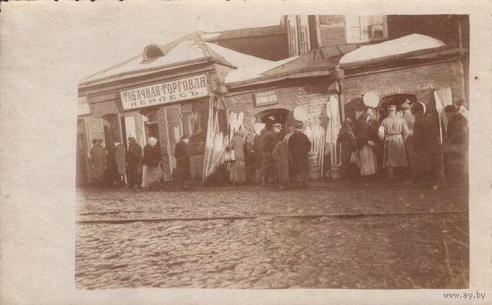 Куплю старые открытки и фотографии с вывесками  табачных магазинов и рекламы папирос.