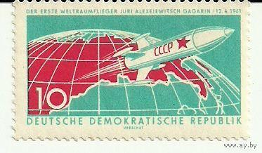 Полет Ю.А.Гагарина. космос негаш. 1961 Германия (ГДР)