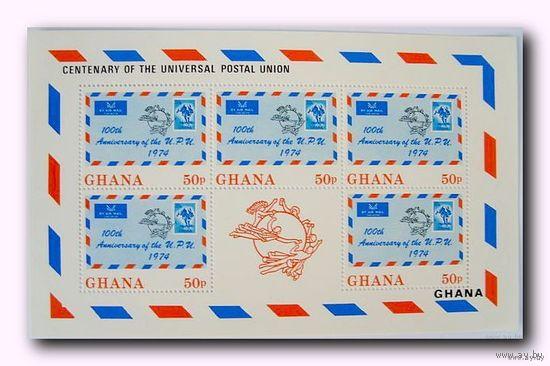 GHANA 1974  Блоk