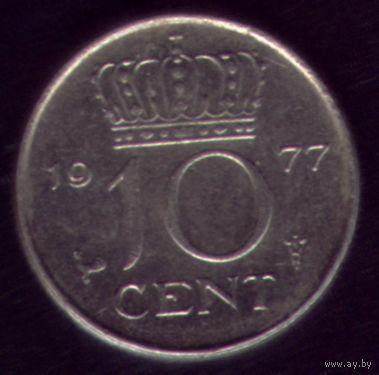 10 центов 1977 год Нидерланды