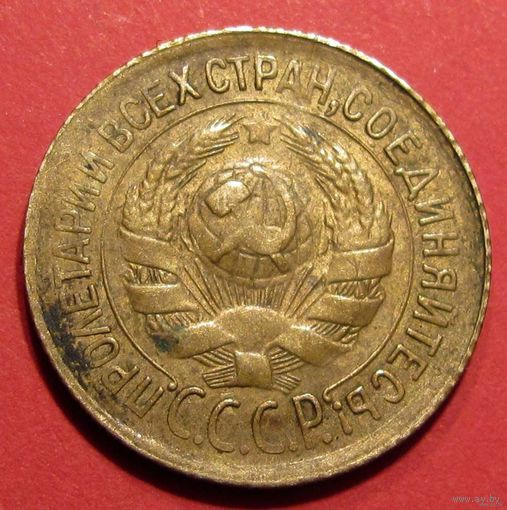 1 копейка 1933 бронза Ф.28 No40