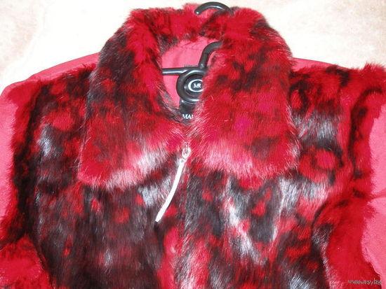Куртка на синтепоне с мехом кролика