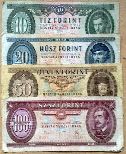 Лот Венгрии 1969-86гг