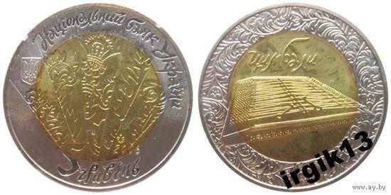 Украина. 5 гривен 2006 года. Биметалл. Цимбали