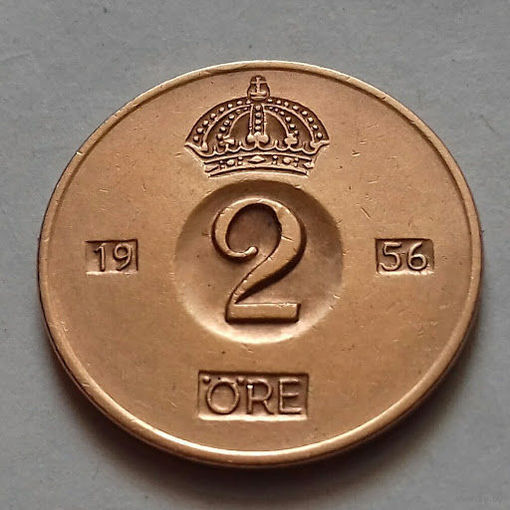 2 эре, Швеция 1956 г.