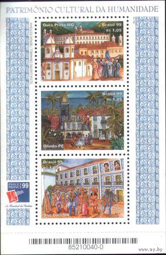 Блок 1999 год Бразилия Археологические памятники