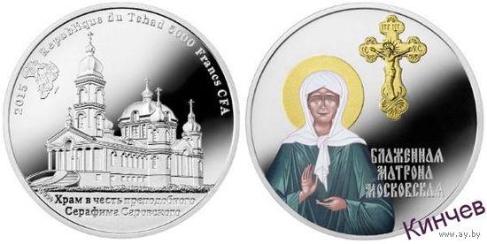 5000 франков 2015г. Чад - Московская Матрона тир.500 штук