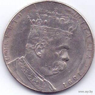 Эритрея-Италия, 5 лир 1891 года, КОПИЯ.