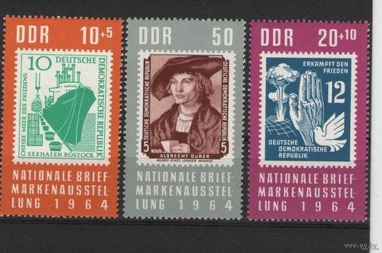 ГДР 1964г. Mi N 1056-1058** Международная филателистическая выставка