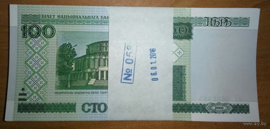 100 рублей, корешок 100 шт. - UNC