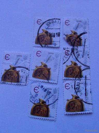 Украина марки Каламар распродажа