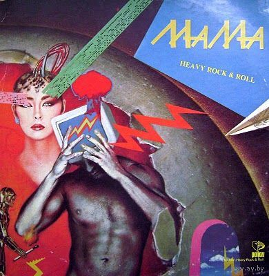 MaMa - Heavy Rock & Roll - LP - 1987