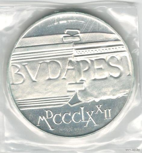 Венгрия 100 форинтов 1972 года. Будапешт. Серебро. В запайке. Состояние UNС!