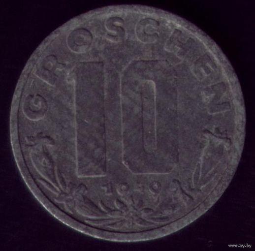 10 грошен 1949 год Австрия