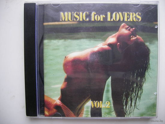 Music for lovers (Gomer Edvin Evans) ч.2