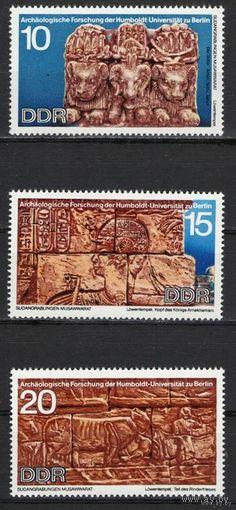ГДР 1970г. Mi N1584-1590**  Археологические находки в университете им Гумбольдта
