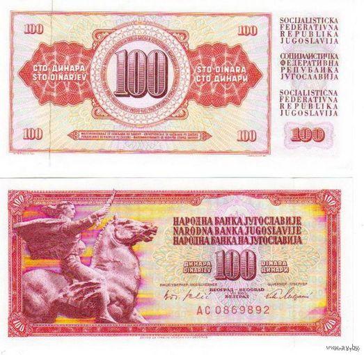 Югославия 100 динар 1986г. пресс.  распродажа